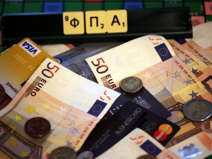 Ολες οι αλλαγές σε ΦΠΑ και φόρο ακινήτων