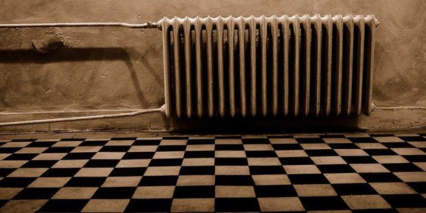 Πάγιο Θέρμανσης