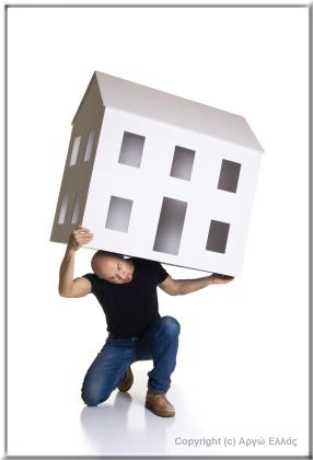 Ποιος είναι υπεύθυνος να διαχειριστεί τη Πολυκατοικία και τι γίνεται σε περιπτώσεις που υπάρχει απροθυμία;