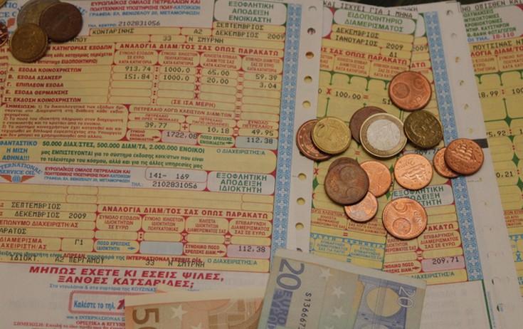 Ποιες δαπάνες αφορούν τον ενοικιαστή και ποιες αναλογούν στον ιδιοκτήτη;