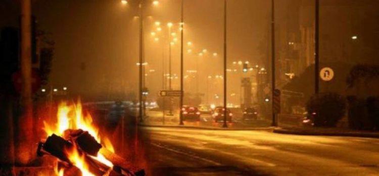 Συστάσεις των γιατρών προς τους πολίτες για την αιθαλομίχλη