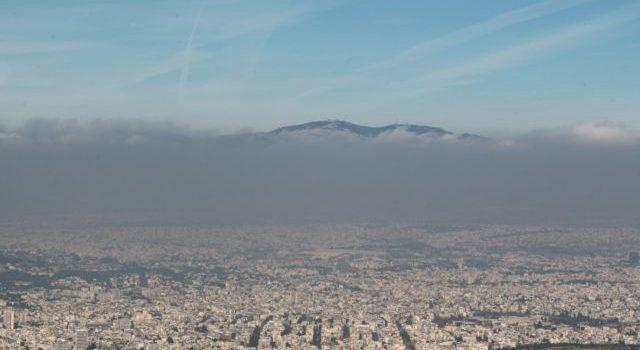 Ενοχλητική και τον εφετινό χειμώνα η αιθαλομίχλη στην Αθήνα